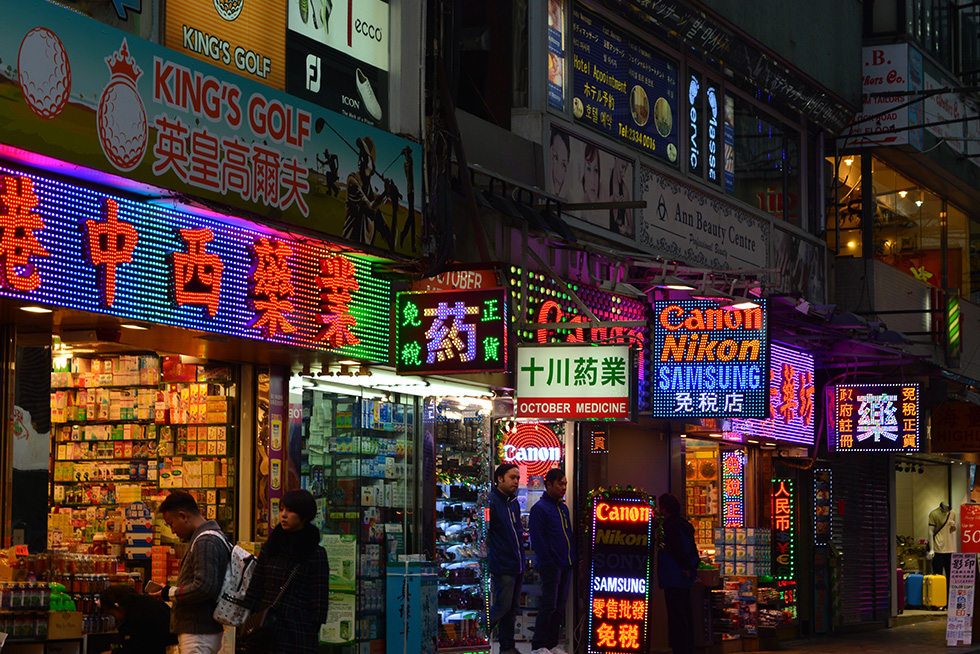 A busy Asian street